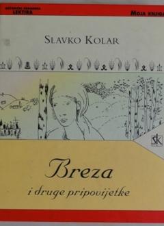 Knjiga Breza - S. Kolar slika naslovnice