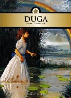 Knjiga Duga - D. Šimunović slika naslovnice